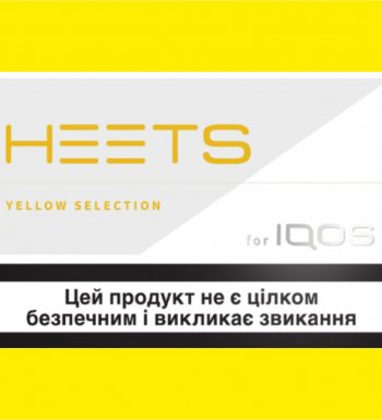 HEETS Yellow Selection