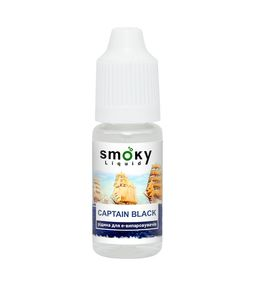 Э-жидкость SMOKY Captain Black 0 мг/3 мг/6 мг/12 мг/18 мг/10 мл