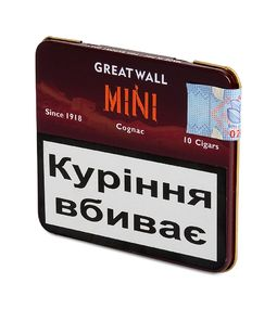 Сигариллы Greatwall Mini Sweet Cognac (10 шт.)