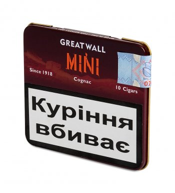 Сигарили Greatwall Mini Sweet Cognac (10 шт.)