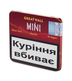 Сигариллы Greatwall Mini Vanilla (10 шт.)