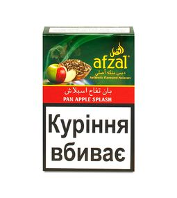 Табак для кальяна Afzal - Pan Apple Splash