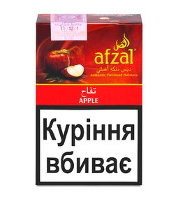 Табак для кальяна Afzal - Apple